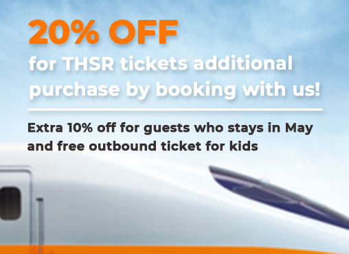 Coupon of THSR and hotels